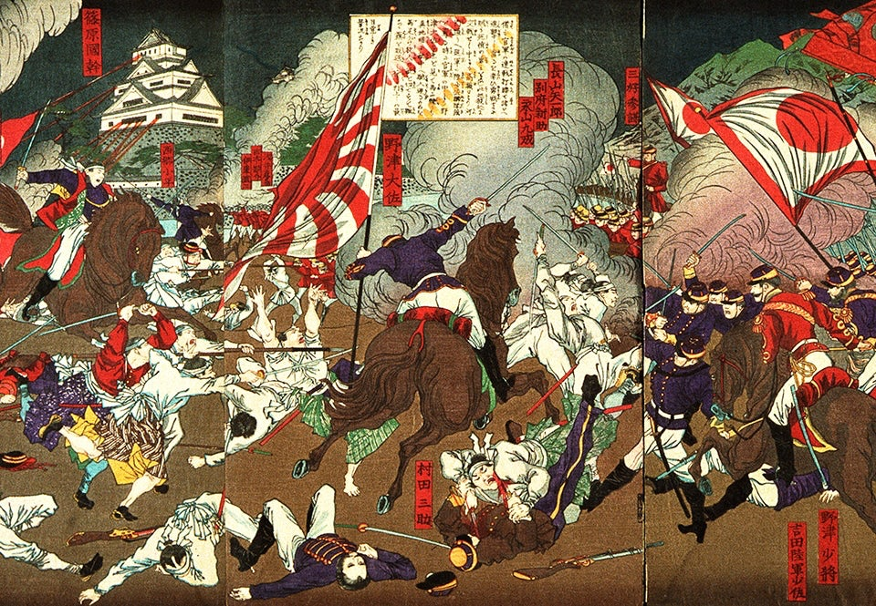 slaget vid kumamotoborgen samurajernas sista strid MDqMTOAi9 ey